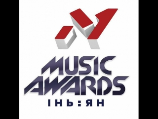 M1 Music Awards. ІНЬ:ЯН