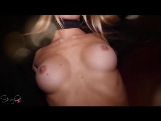 StasyQ DaleeQ LemonyQ Секси porno, twerk, sex, 18, попки, сиськи, пизда, fitnes ass, порно, эротика, swag, erotic, pussy, music