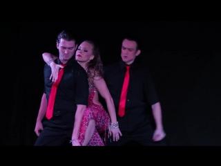 Танго втроем