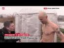 Горшков - День Моржа - прямой эфир на LIFE78