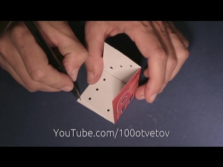 Левитация куба. 3D иллюзия. Летающий куб своими руками [720p]