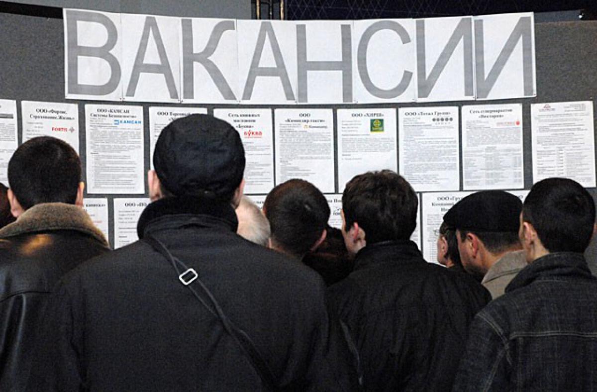 Официальная безработица в РФ снизилась за неделю на 0,9%