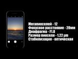 Сравнение камер Galaxy S8+ и iPhone 7 Plus - почему камеры самое важное в смартфонах в 2017