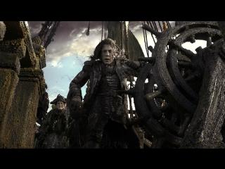 Пираты Карибского моря 5 — Русские субтитры (3 Трейлер)
