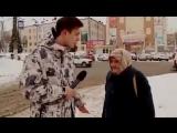 Бабка и лужа. 23 февраля. Киров