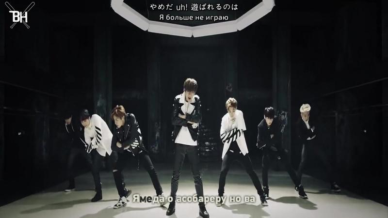 [KARAOKE] BTS - Danger (Japanese Ver) (рус. саб)