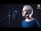 Анна Кузьмина - Узнать тебя (Н.Носков cover)