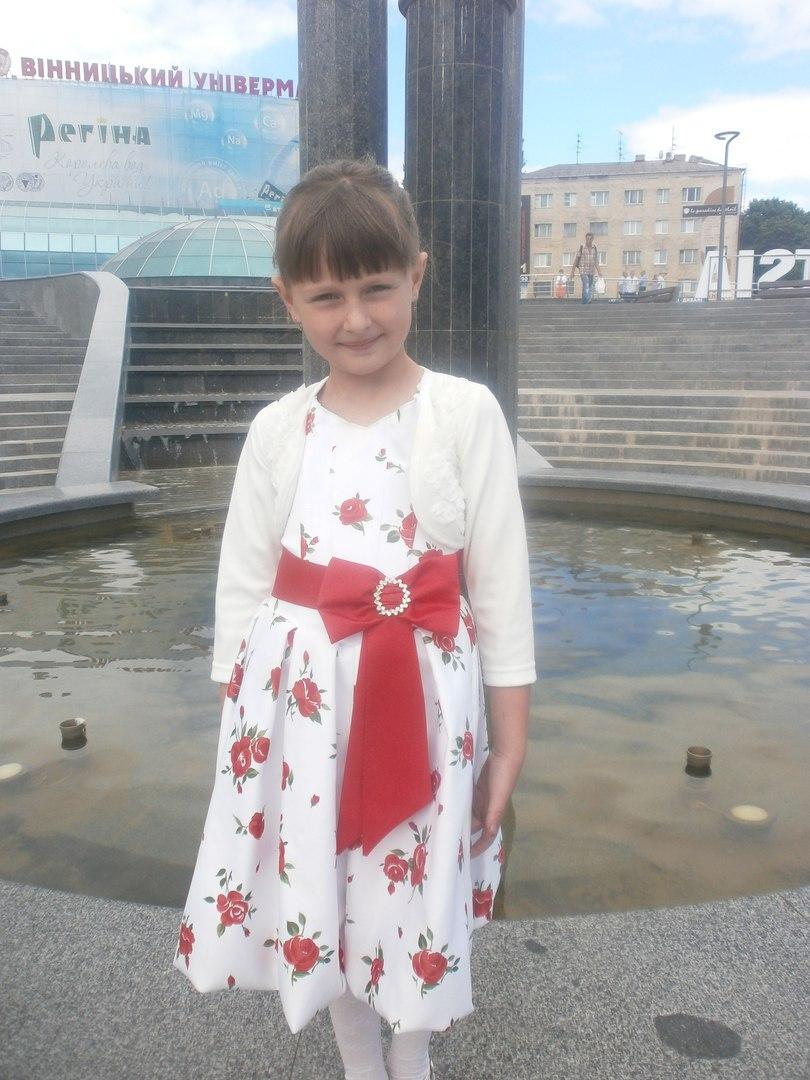 Вероніка Хомич - фото №1