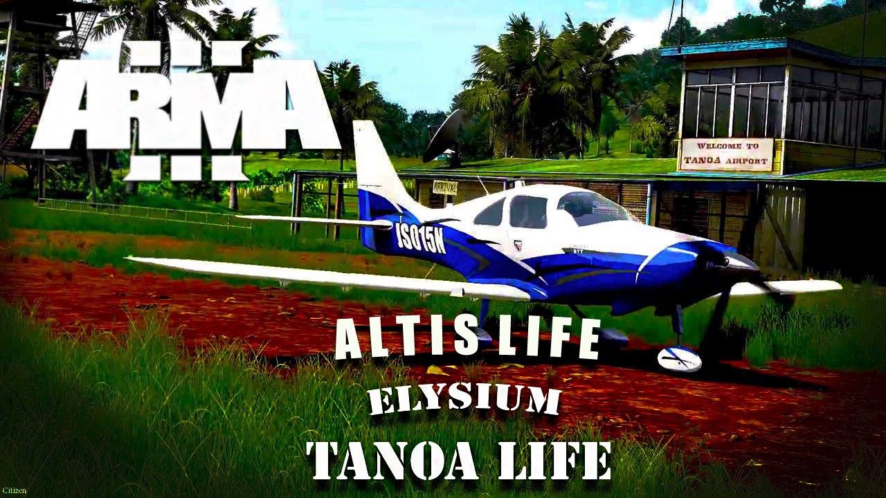 Скачать Arma 3 Алтис Лайф игра на серверах Altis Life