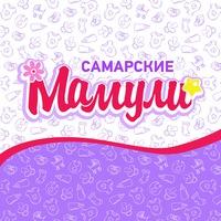 Логотип Самарские Мамули