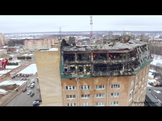Большой пожар дома по ул. Маршала Жукова 13, Наро-Фоминск.