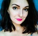 Ксения Горелова. Фото №13