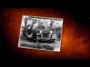 Автомобиль Советской Армии Иван-Виллис ГАЗ-67