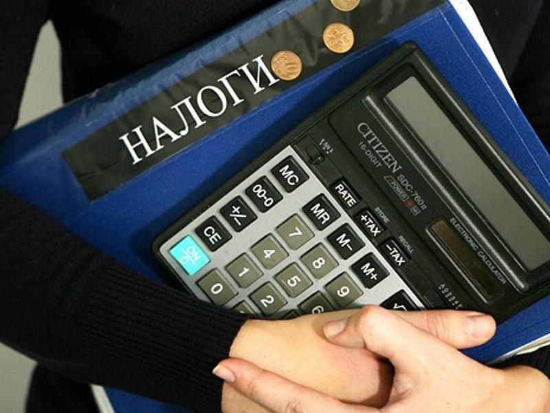 В России начали рассылать налоговые платежки с кадастровыми расценками