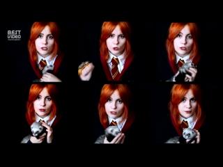 Песня из Гарри Поттера