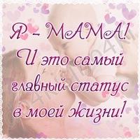 Кристина Королевская
