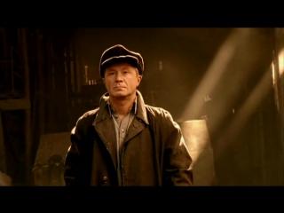 Последний бронепоезд (2006) - 4 серия