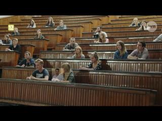 Фильм Викинг без регистрации смотреть