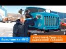 Шасси Урал 4320-1982-60М, 6х6