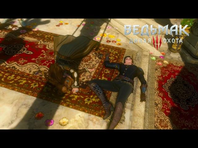 Прохождение Ведьмак 3: Кровь и Вино - Церемония (плохая концовка) 33