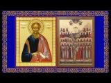 Православный календарь  (22 августа  2016г)