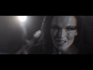 Премьера! Nightwish / Tarja - Innocence (24.06.2016)