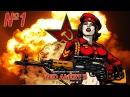 Прохождение Red Alert 3 - Uprising: СССР Серия 1 Мятежники спасают ученых
