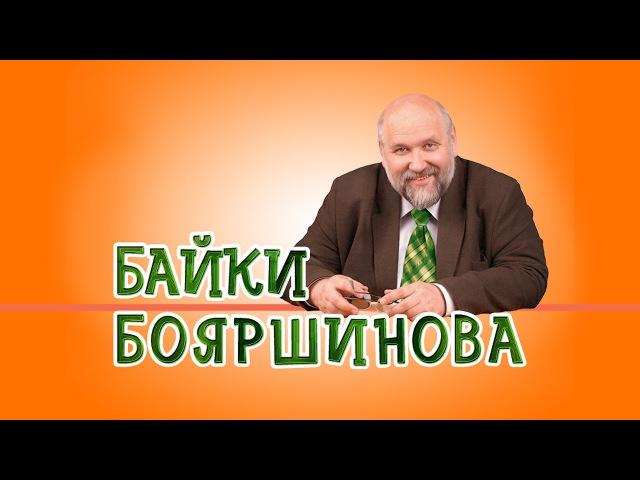 Байки. Леонид Канторович и изгибно-гравитационные волны