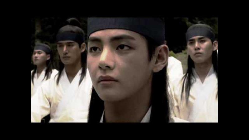 Hwarang FMW Хваран | Я ТЕБЯ НИКОГДА НЕ ЗАБУДУ | Малыш Хан Сон | Kim Tae Hyung | Клип