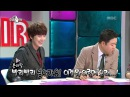 The Radio Star, Kim Soo-ro's Womens #02, 김수로의 여자들 20131106