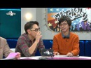 The Radio Star, Kim Soo-ro's Womens #09, 김수로의 여자들 20131106