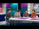 The Radio Star, Kim Soo-ro's Womens #03, 김수로의 여자들 20131106