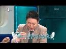 The Radio Star, Kim Soo-ro's Womens #05, 김수로의 여자들 20131106
