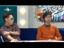 The Radio Star, Kim Soo-ro's Womens #06, 김수로의 여자들 20131106
