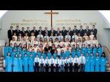 Сводный  ХОР церкви