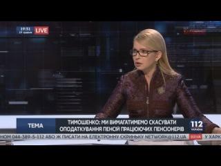 Тимошенко: Первый шаг Гройсмана как премьера - повышение в два раза цены на украинский газ (19.05.2016)