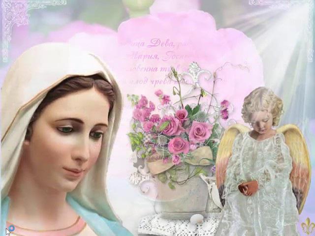 17 Розарий Матери Марии 6.01.2017