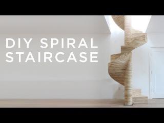 Винтовая лестница от дизайнера Ben Uyeda