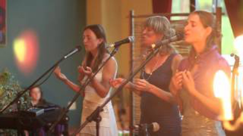 Winds of the West ~ Ayla Nereo MaMuse at the Dhyana Center