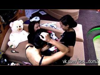 Дом 2 Девушки лапают друг друга за грудь - Видео Dailymotion