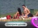 Девушка Без Комплексов и Без Купальника   Соблазны с Машей Малиновской