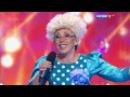 Елена Воробей - (музыкальная пародия).