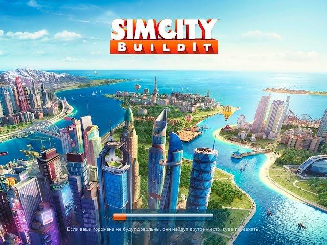 SimCity BuildIt - Gameplay5 (ios, ipad) (RUS)