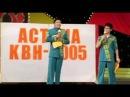 Аграрка сарбаздары 2005 визитка ББТ