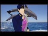 ДжОтаро становится дельфином