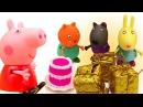 Игрушки из мультфильмов и ИГРУШКА СВИНКА ПЕППА. У Peppa Pig ДЕНЬ РОЖДЕНИЯ 🎁!Ищем КЛ