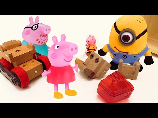 Мультик из игрушек - Игрушки Пеппа и машинка-конструктор