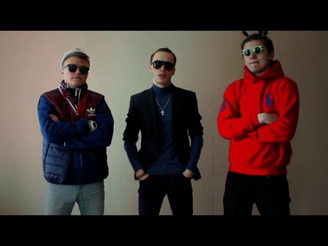Пародия на Клип группы Хлеб Чай сахар