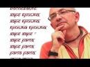 Ретрит Святого Имени Е.С. Бхакти Вигьяна Госвами - 06.05.2016 (1)