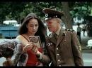 Приморский бульвар 1 серия 1988 фильм